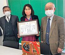 一般財団法人 静岡県交通安全協会「交通事故防止功労」受賞