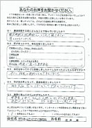 ヤマトホームコンビニエンス株式会社/石井絛 様