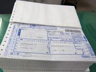運送会社への送り状印刷無料