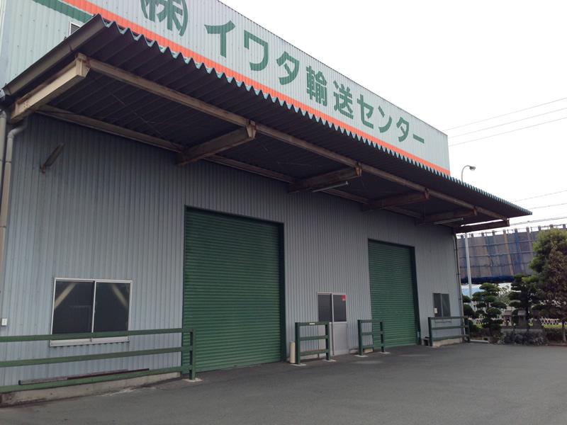 堀越(本社北)倉庫写真